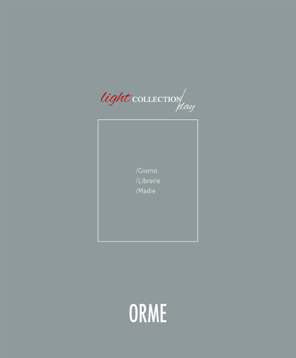 Коллекция Light гостиных
